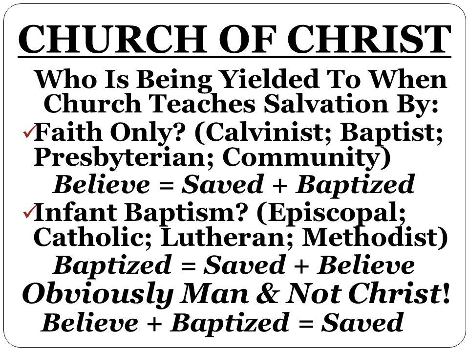 Who Is Being Yielded To When Church Teaches Salvation By: Faith Only.