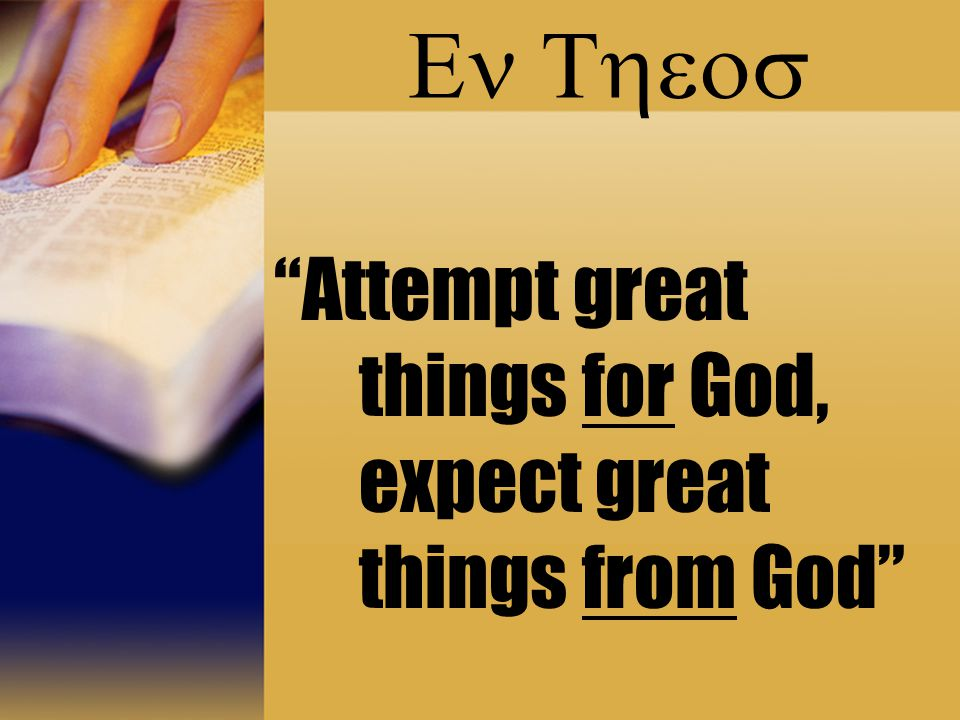 " ""Attempt great things for God, expect great things from God"""