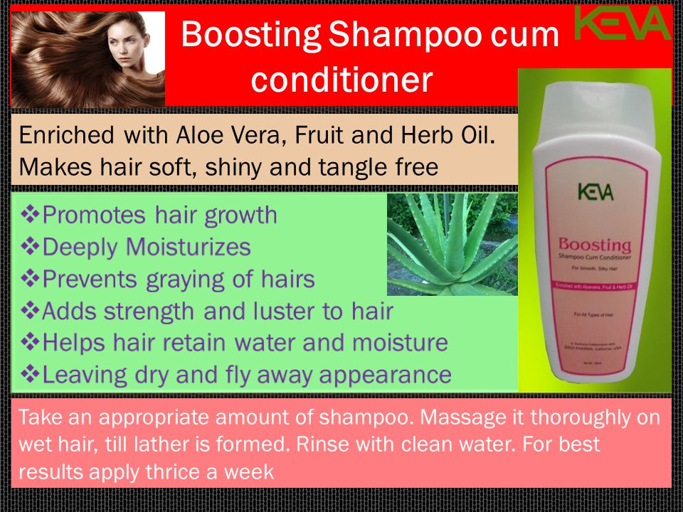 Boosting Shampoo cum conditioner Take an appropriate amount of shampoo. Massage it thoroughly on wet hair, till lather is formed. Rinse with clean wat