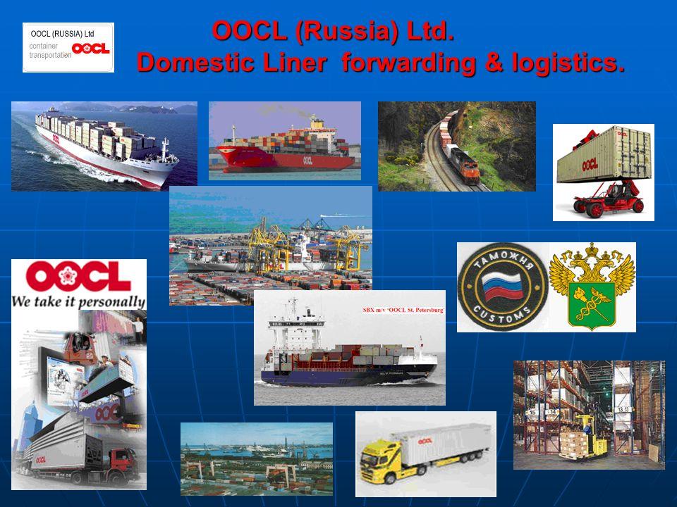 OOCL (Russia) Ltd. Domestic Liner forwarding & logistics.
