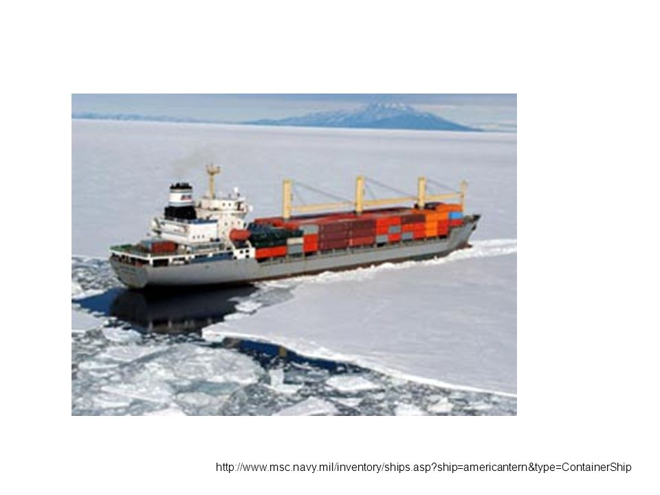 http://www.msc.navy.mil/inventory/ships.asp ship=americantern&type=ContainerShip