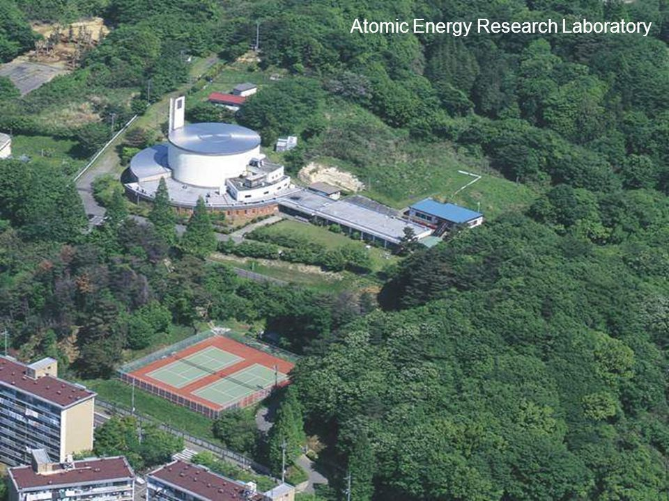 Atomic Energy Research Laboratory