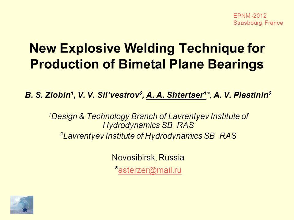 Plan view of titanium / steel welding zone.Wavy interface - specific feature of explosive welding.