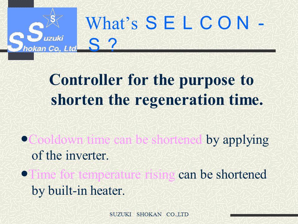 SUZUKI SHOKAN CO.,LTD CRYO CONTROLLE R SELCON-S