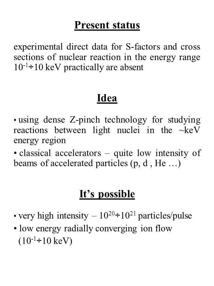 Experiment Experiments were performed in the Institute of High Electronics (Tomsk, Russia) at high current generator SGM (I ~ 1 MA, τ ≈ 80 ns) (unit load) Measurement of the ions energy distribution Registration of H α -lines (656.5 nm) generated in: ion charge exchange on the following de-excitation of the fast neutrals D + + N 2 → D * + N 2 → D + N 2 + + hν collision – radiative recombination of slow D + ions e - + D + → D + hν e - + D + + e - → D + e - + hν – Bremst Liner ion energy distribution is related to the time distribution Δt ≈ 16.09 · L · (1/E) 1/2 · (ΔE/E) Δt (ns) – FWHM of the light signal time distribution from LD at distance L (cm) from CIR; E, ΔE (keV) – most probable liner ion energy and full width energy distribution at the distance L