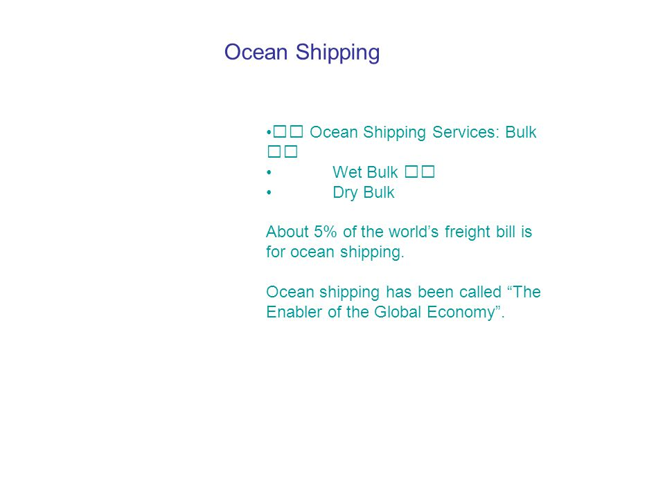  The ocean bulk market has some similarities to the TL market in the trucking industry.