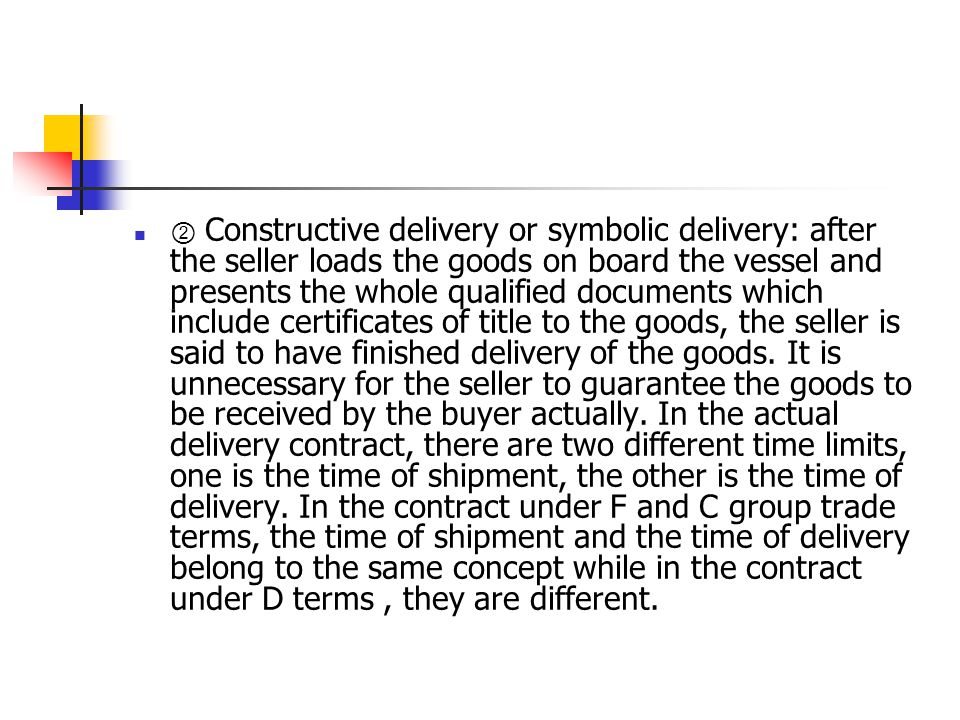 A received for shipment B/L is the evidence given by the ship owner to indicate that the goods have been received for shipment but have not been actually loaded on a particular ship yet.
