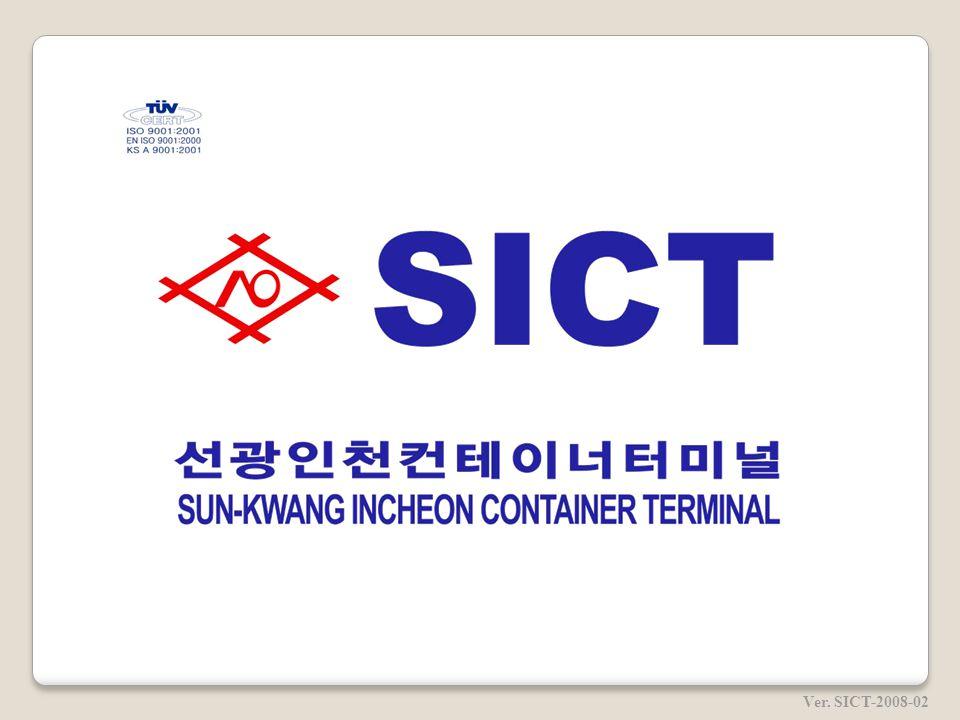 Ver. SICT-2008-02