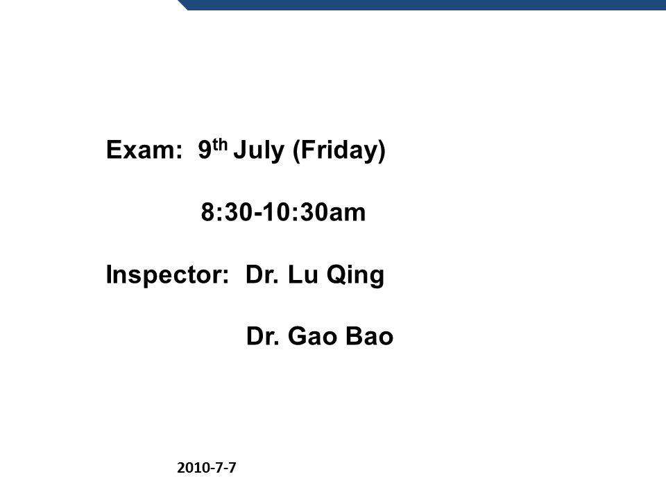 Department of Immunology Rui He Xiaowu Hong Qing Lu Bo Gao Wei Xu Yiwei Chu Haifeng Gao Yunlu Lin