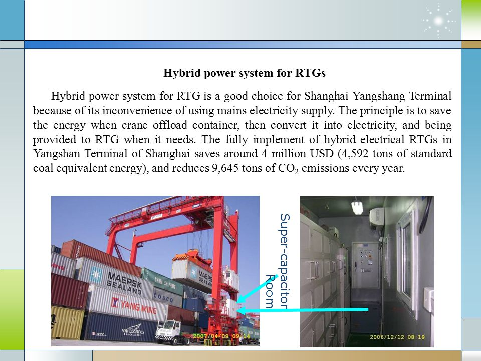 Hybrid power system for RTGs Hybrid power system for RTG is a good choice for Shanghai Yangshang Terminal because of its inconvenience of using mains electricity supply.