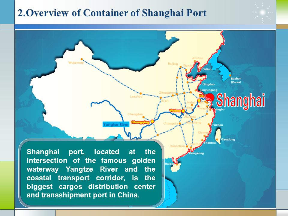 Shanghai port, located at the intersection of the famous golden waterway Yangtze River and the coastal transport corridor, is the biggest cargos distribution center and transshipment port in China.