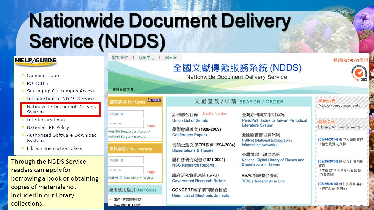 Nationwide Document Delivery Service (NDDS) Through the NDDS Service, readers can apply for borrowing a book or obtaining copies of materials not incl
