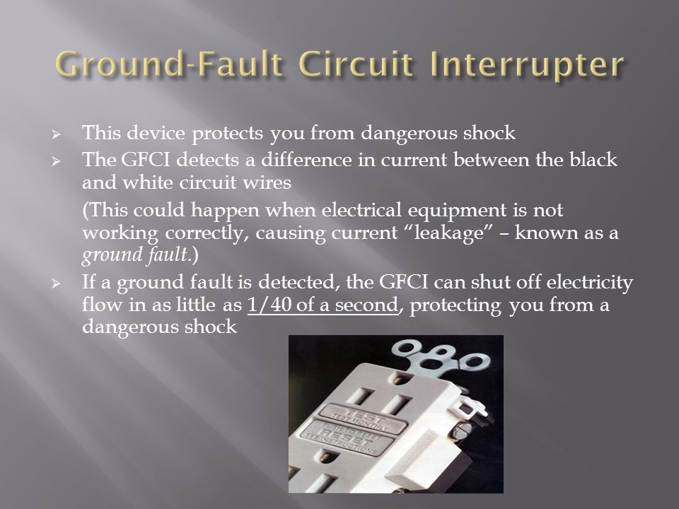  This device protects you from dangerous shock  The GFCI detects a difference in current between the black and white circuit wires (This could happen when electrical equipment is not working correctly, causing current leakage – known as a ground fault.