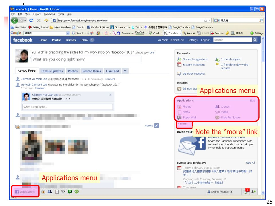 facebook 101: leeyuiwah.blogspot.com 25 Applications menu Note the more link Applications menu