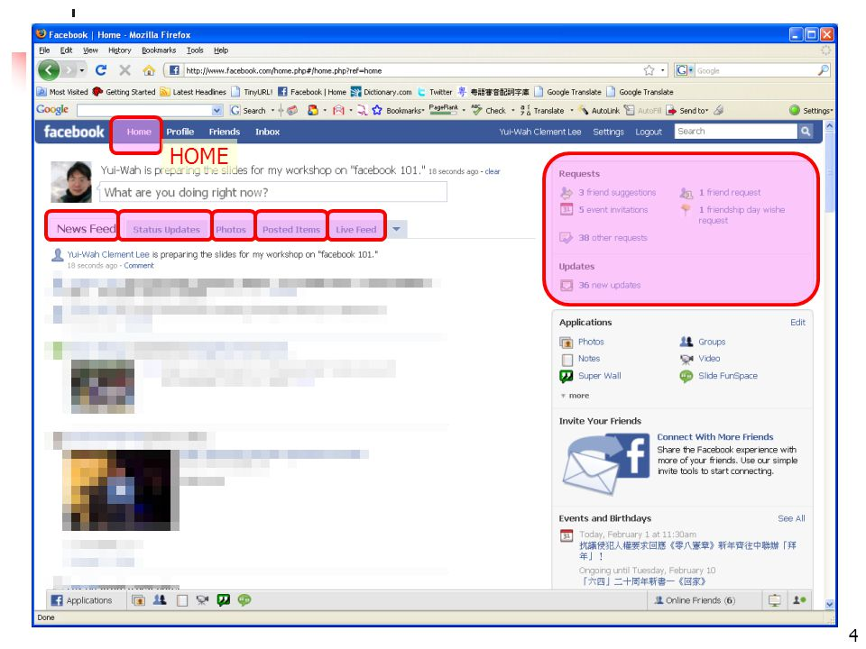 facebook 101: leeyuiwah.blogspot.com 15 Use Wall-to-Wall to see the wall posts as a thread