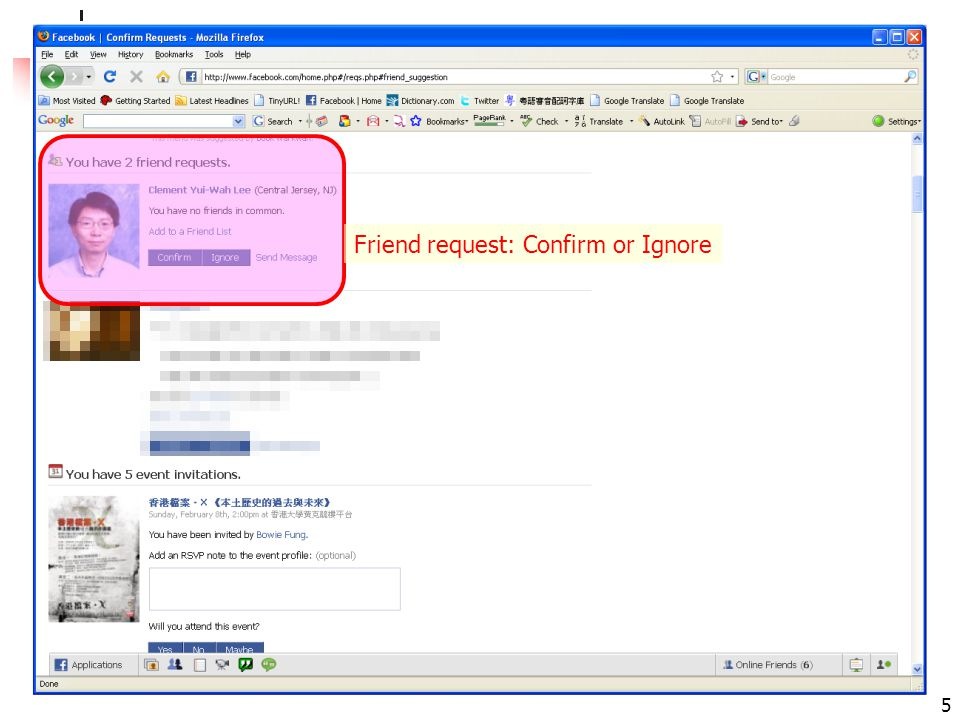 facebook 101: leeyuiwah.blogspot.com 5 Friend request: Confirm or Ignore