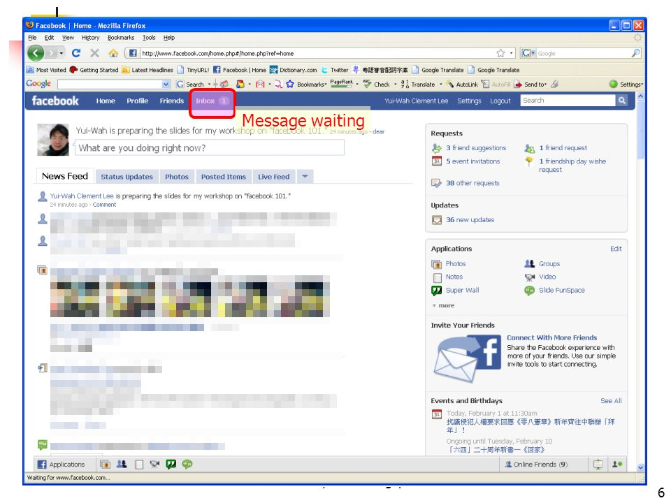 facebook 101: leeyuiwah.blogspot.com 7 A new incoming message Click here to come To the Message page