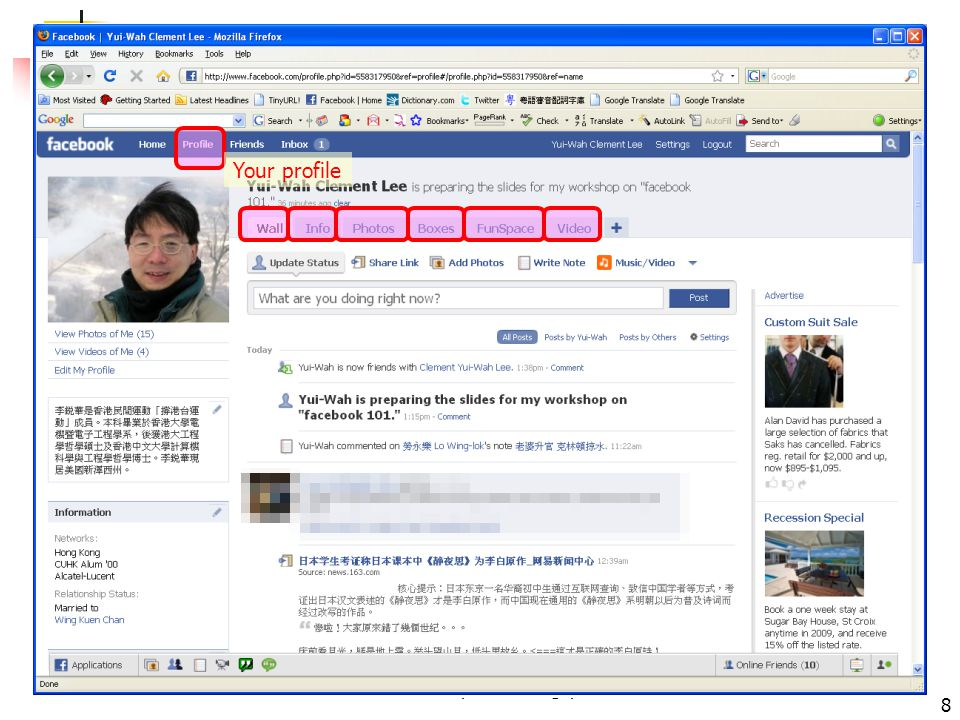 facebook 101: leeyuiwah.blogspot.com 8 Your profile