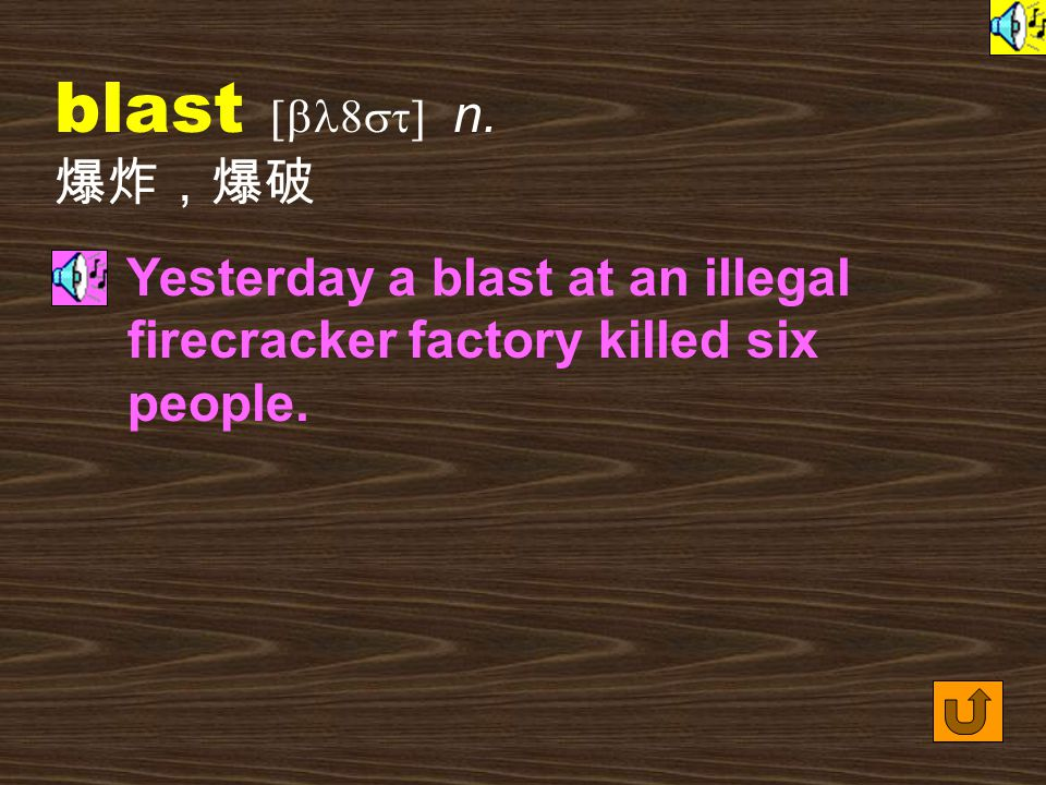 Words for Production 20. blast [bl8st] vt.