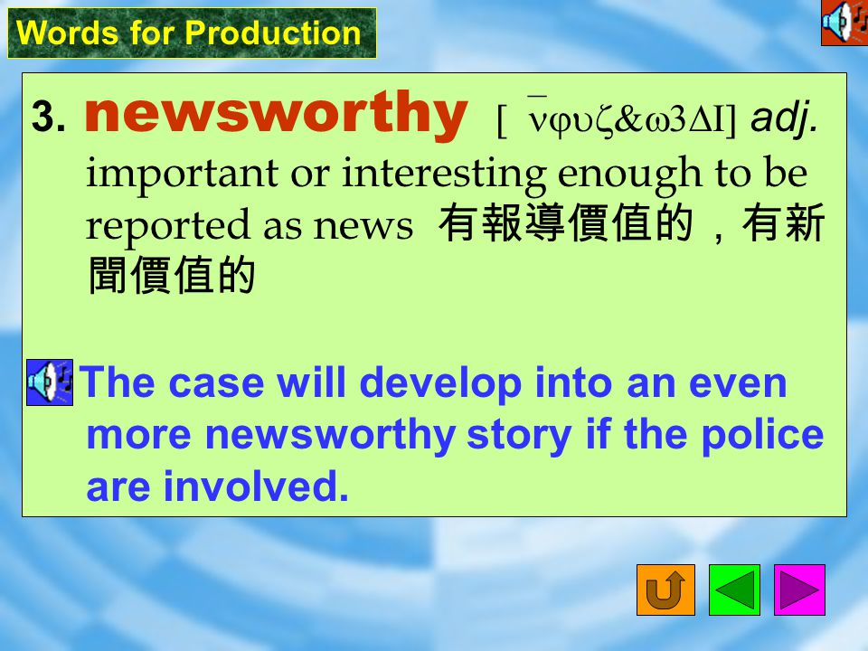 Words for Production 3.newsworthy [`njuz&w3DI] adj.