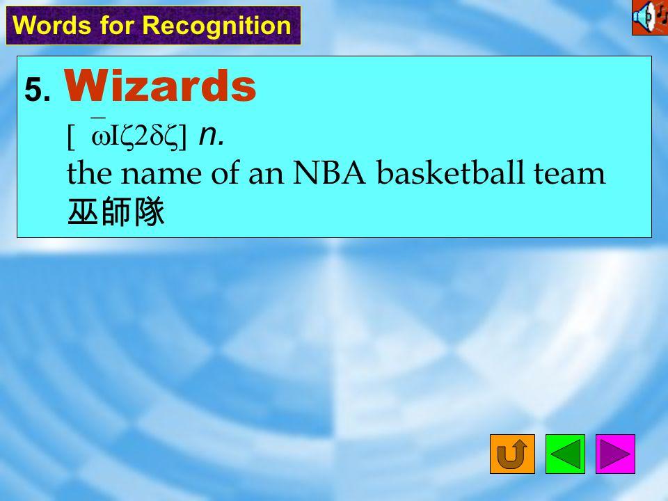 4. NBA [&En bi `eI] n.