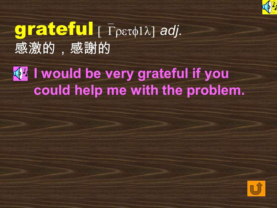 Words for Production 30. gratitude [`Gr8t1&tjud] n.