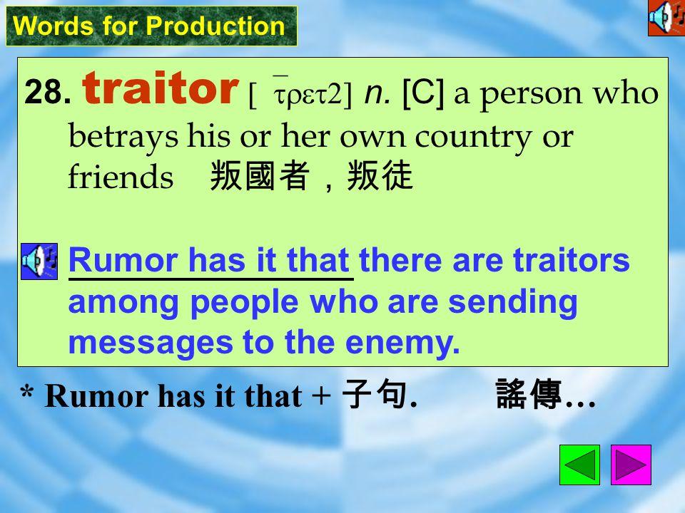 Words for Production 27. urge [3dZ] vt.