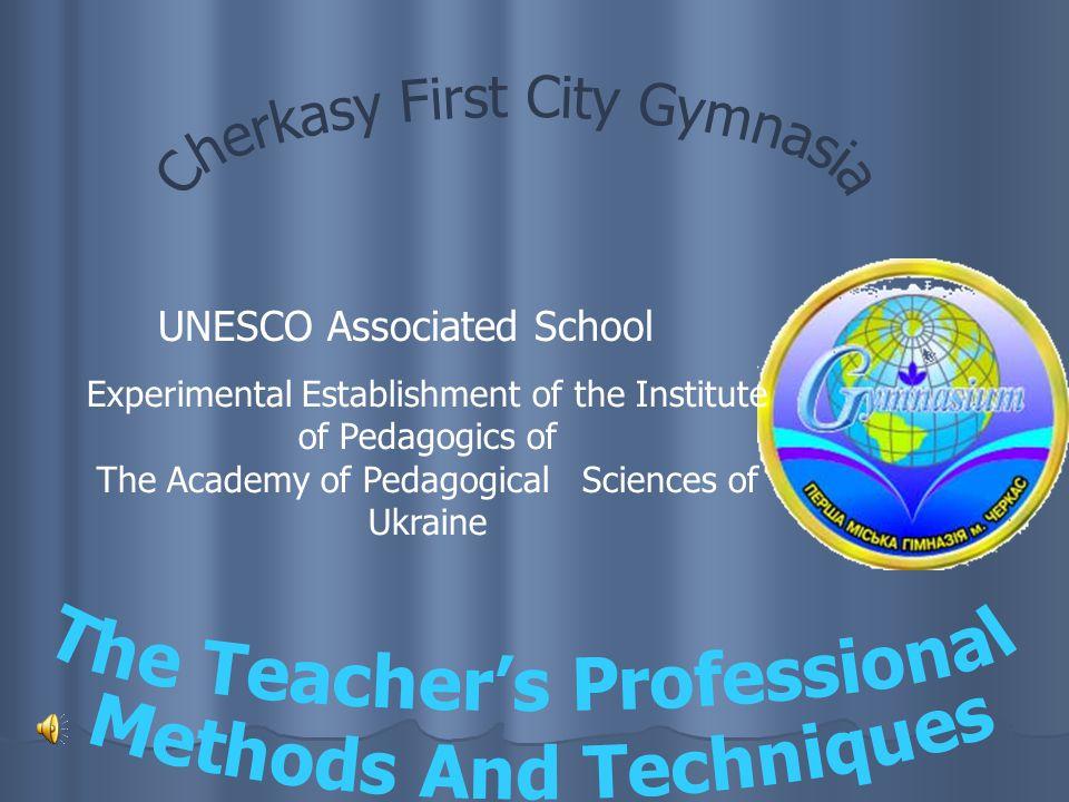 UNESCO Associated School Experimental Establishment of the Institute of Pedagogics of The Academy of Pedagogical Sciences of Ukraine