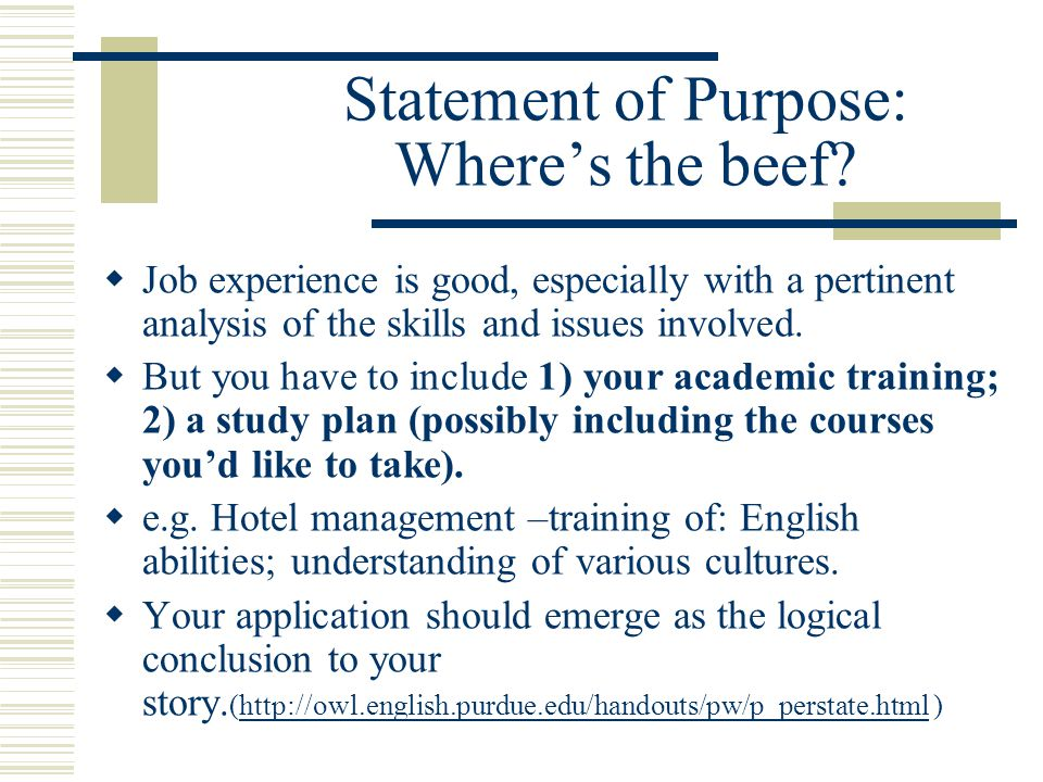 Statement of Purpose: Where's the beef.