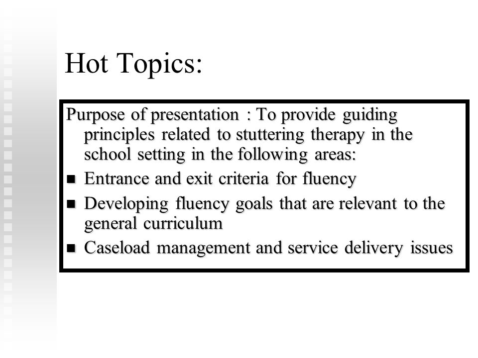 Task Force Guidelines: Exit Criteria 1.Mirror those used for entrance 2.