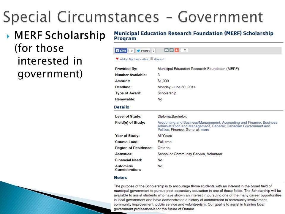  MERF Scholarship (for those interested in government)
