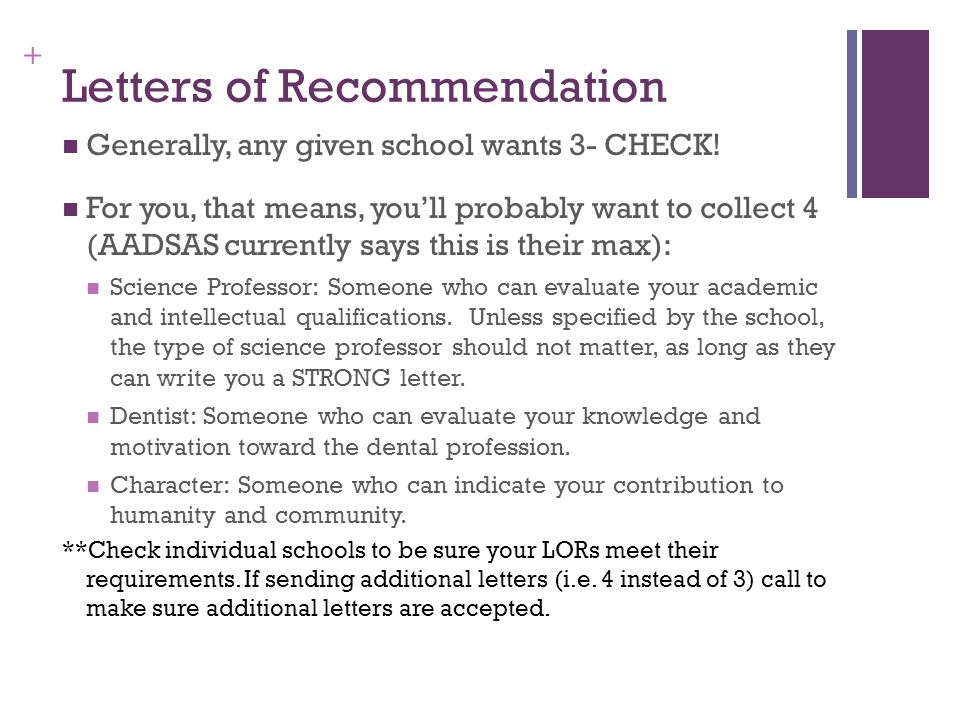 + Letters of Recommendation Generally, any given school wants 3- CHECK.
