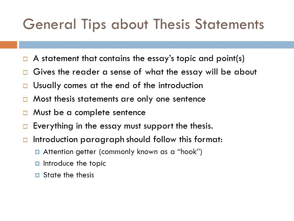 Source: _A Writer s Reference_ by Diana Hacker A thesis statement can be:  The answer to a question that you have posed  The solution for a problem you have identified  A statement that takes a position on a debatable topic