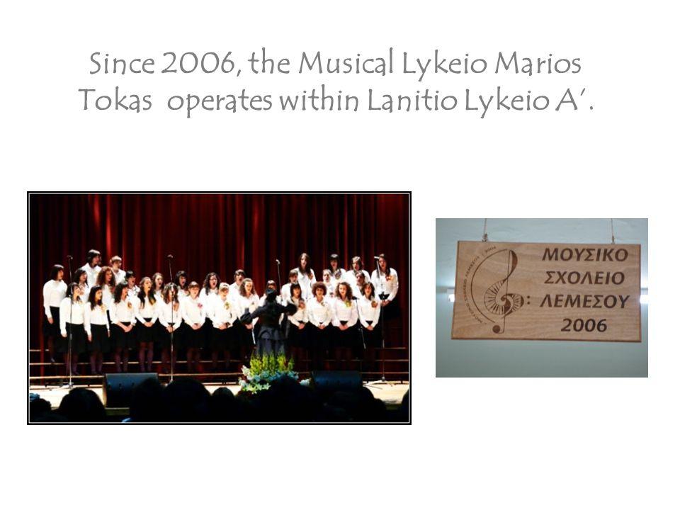 Since 2006, the Musical Lykeio Marios Tokas operates within Lanitio Lykeio A'.