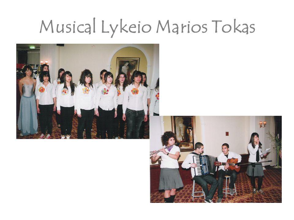 Musical Lykeio Marios Tokas