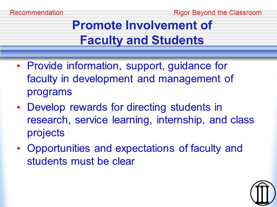 Rigor Beyond the Classroom Promote Involvement of Faculty and Students Provide information, support, guidance for faculty in development and managemen