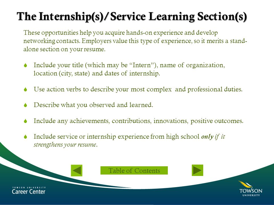 The Internship(s)/Service Learning Section(s) These opportunities help you acquire hands-on experience and develop networking contacts. Employers valu