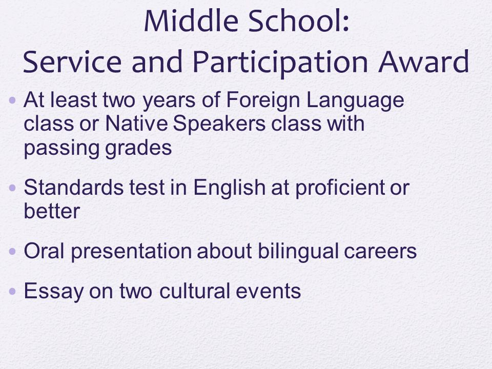Middle School: Service and Participation Award At least two years of Foreign Language class or Native Speakers class with passing grades Standards tes