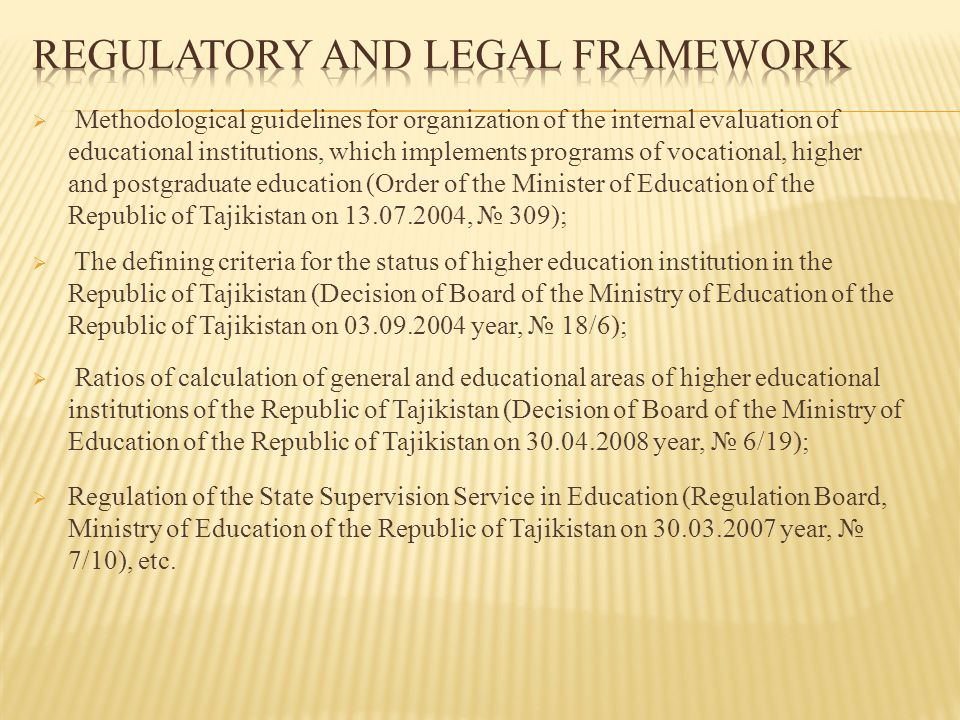  Methodological guidelines for organization of the internal evaluation of educational institutions, which implements programs of vocational, higher a