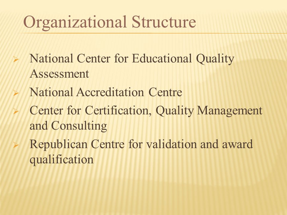  National Center for Educational Quality Assessment  National Accreditation Centre  Center for Certification, Quality Management and Consulting  Republican Centre for validation and award qualification Organizational Structure