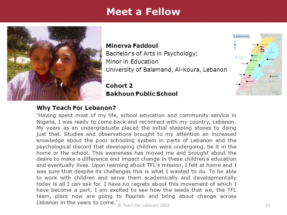 Why Teach For Lebanon.
