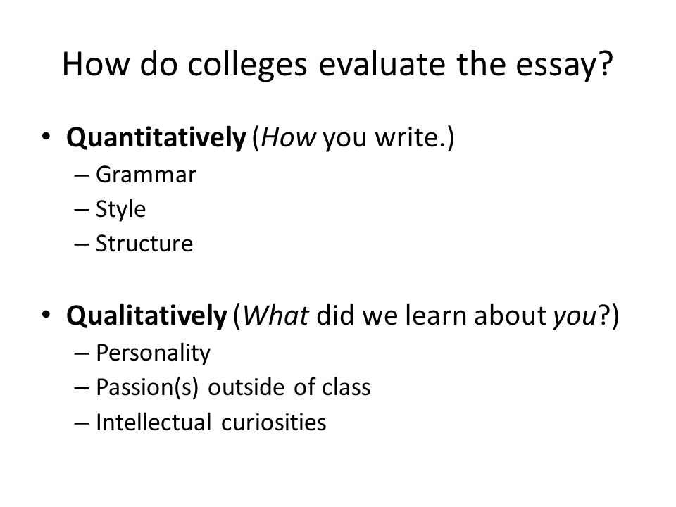 How do colleges evaluate the essay.