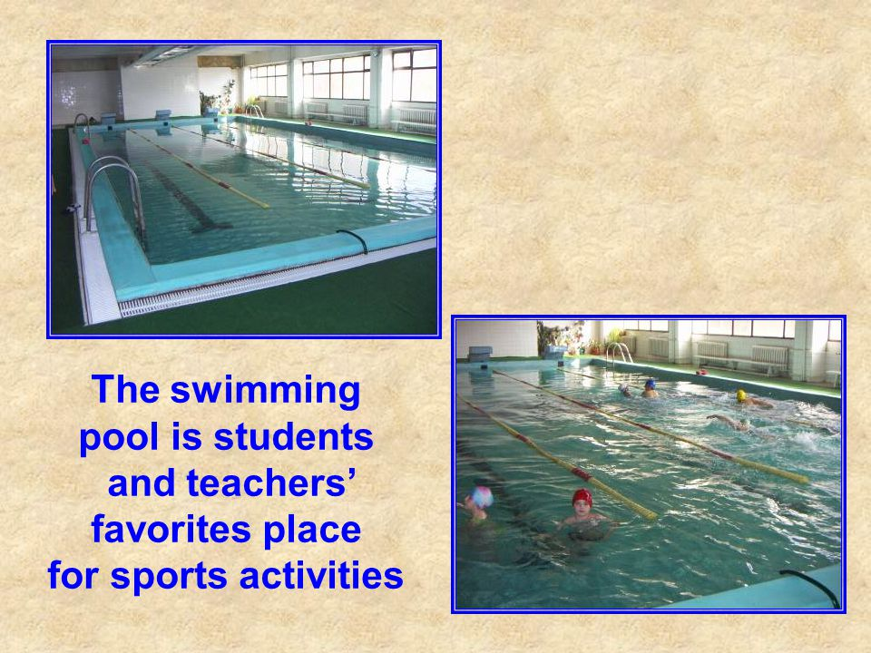 The swimming рool is students and teachers' favorites place for sports activities