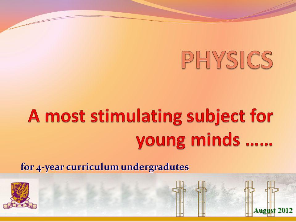August 2012 for 4-year curriculum undergradutes