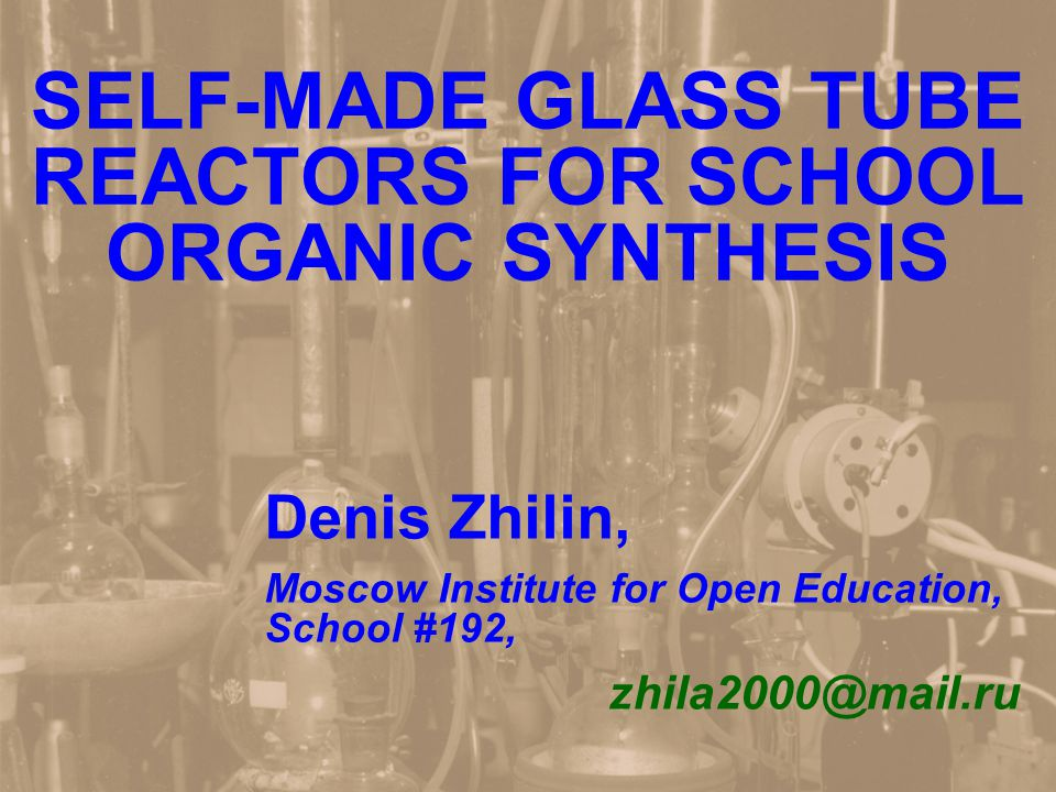 THANK YOU FOR YOUR ATTENTION Denis Zhilin, Moscow Institute for Open Education, School #192, zhila2000@mail.ru