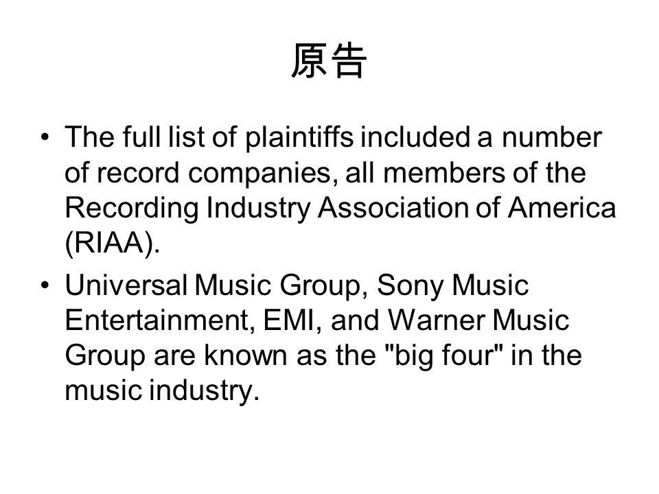原告 The full list of plaintiffs included a number of record companies, all members of the Recording Industry Association of America (RIAA).