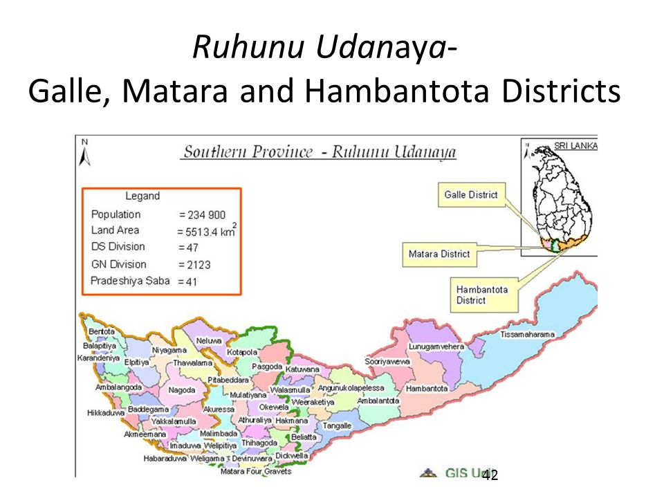 Ruhunu Udanaya- Galle, Matara and Hambantota Districts 42
