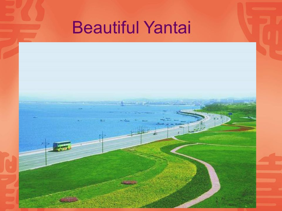 Beautiful Yantai