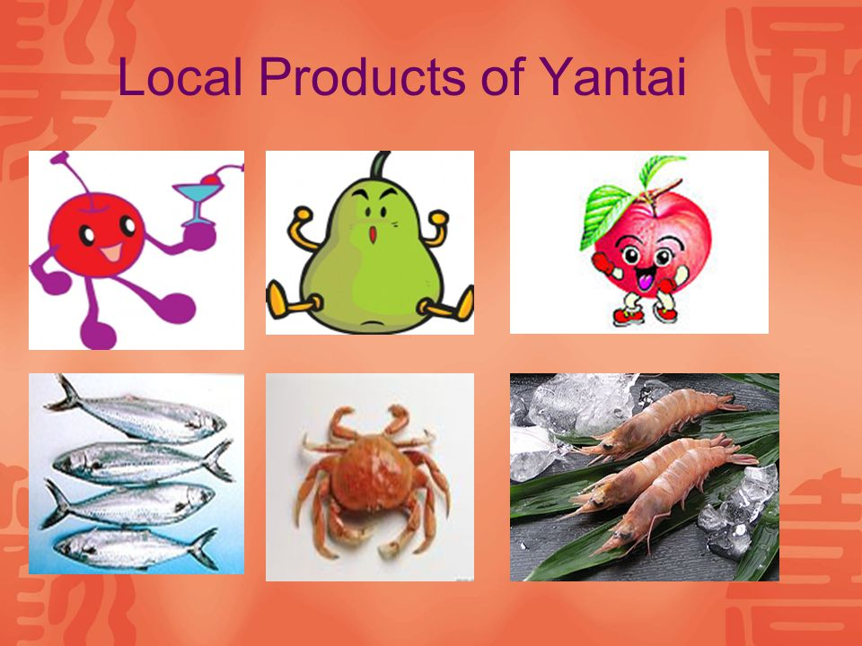 Local Products of Yantai