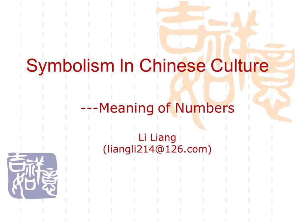 Significance of Wu Xing Theory  feng shui: e.g.